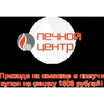 Санкт-Петербургский печной форум 2019